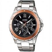 Casio MTD-1075D-1A2V Мъжки Часовник