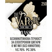 База The Vapors Choice 70/30 VG/PG - 250мл