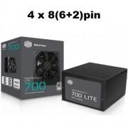 Napajanje COOLER MASTER 700W, MasterWatt Lite 700, MPX-7001-ACABW-EU, 12cm fan