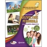 Dezvoltare personala. Manual pentru clasa a II-a (sem I + sem II, contine editie digitala)