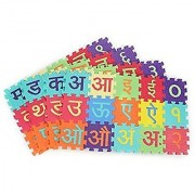 Bauzooka 3-inch Marathi Alphabet Varnamala Numbers 1 to 10 Kids Puzzle Play Mats with Added Fragrance (60 Pieces)