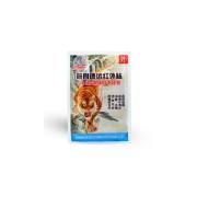 40 db. Fájdalomcsillapító Tigris tapasz - Hogy mindig mozgásban maradhass!