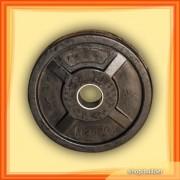 Rubber plate w. grip (1,25 kg)