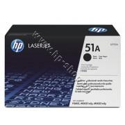 Тонер HP 51A за P3005/M3027/M3035 (6.5K), p/n Q7551A - Оригинален HP консуматив - тонер касета