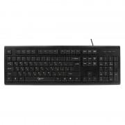 Клавиатура Gembird KB-8352U-BL USB Black