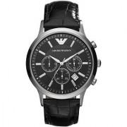Мъжки часовник Armani (Emporio Armani) AR2447