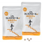 LDLコレステロールが高めの方のサプリ2袋60日分【QVC】40代・50代レディースファッション