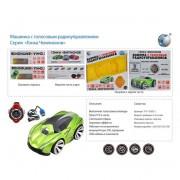 Машина р/у, Гонка чемпионов, свет, голосовое управление, аккумулятор,встроенный USB з/у R-201