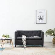 vidaXL 2-местен Честърфийлд диван, текстил, тъмносив