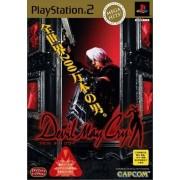 Capcom Devil May Cry (Mega Hits) [Japan Import]