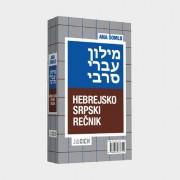 Hebrejski-recnik