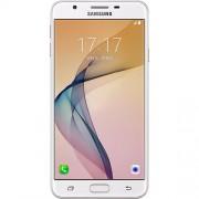 Galaxy On5 2016 Dual Sim 32GB LTE 4G Roz 3GB RAM Samsung