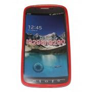 Силиконов гръб ТПУ за Samsung I9295 Galaxy S 4 Active Червен