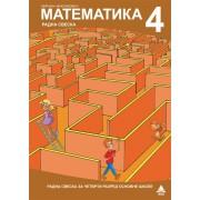 Radna sveska Matematika 4. razred BIGZ