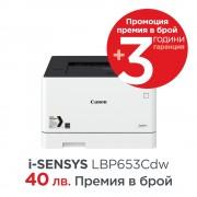 Canon i-SENSYS LBP653Cdw [1476C006AA] (на изплащане)