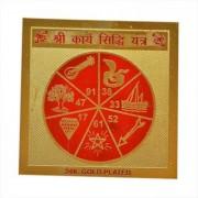 Shri Karya Sidhi Yantra (3X3 Inches)