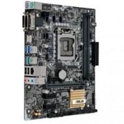 Дънна платка Asus H110M-PLUS, H110, LGA1151, DDR4, PCI-E (HDMI & DVI), 4x SATA 6Gb/s, 2x USB3.0, uATX