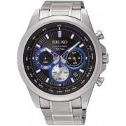 SEIKO - Horloge - Mannen - Zilverkleurig Ø 45 - SSB243P1