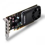 Видео карта PNY NVIDIA Quadro P620, 2GB GDDR5 128 bit, 4 x mDP, PNY-VCQP620-PB