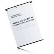 Sony Ericsson BST-41 Батерия за Sony Ericsson