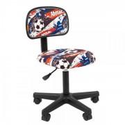 Klarberg Dětská židle Minnie II fotbal