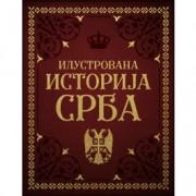 Vladimir Ćorović ILUSTROVANA ISTORIJA SRBA