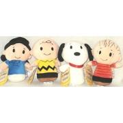 Peanuts Gang ITTY Bitty Plush Set (New)