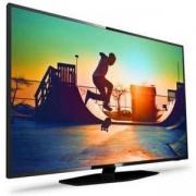 Телевизор Philips 50 Ultra HD, DVB-T2/C/S2, HDR+, SmartTV, Dual Core, 4GB, Pixel Plus Ultra HD, 700 PPI, 100Hz FR, 20W, 50PUS6162/12