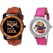 Laurex Analog Leather Watches for Lovely Couple Combo-LX-122-LX-124
