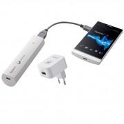 Sony USB Portable Power Supply AC/USB Adaptor 2000 mAh - резервна външна батерия за Sony мобилни телефони (бял)