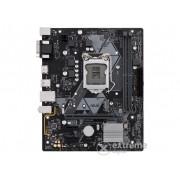 Asus PRIME H310M-E Intel H310M-E DDR4 microATX matična ploča