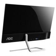 AOC I2281FWH 21.5 quot;, IPS, FHD, 1920 x 1080 pikslit, 16:9, 4 ms, 250 cd/m², must