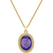 MissMister Gold Plated CZ Blue Base Arabic Quran Verse Islamic Muslim Chain Pendant Necklace for Men/Women