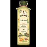 Balsam regenerant pe baza de apa de muguri de cedru si uleiuri presate la rece - par slabi