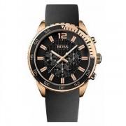 Hugo Boss HB1512931