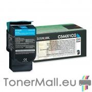 Тонер касета LEXMARK C544X1CG (Cyan)