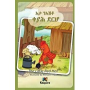 E'Ta n'Ishtey Keyah Derho - The Little Red Hen - Tigrinya Children Book, Paperback/Kiazpora