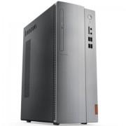 Desktop, Lenovo IdeaCentre 310 /Intel J4205 (1.5G)/ 4GB RAM/ 1000GB HDD/ DOS (90G60035BG)