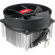 Cooler CPU Spire CoolReef Pro
