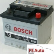 Acumulator BOSCH S3 45AH 400A