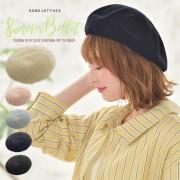 春夏も小物プラスでコーデをランクアップ!サマーニット素材ベレー帽/ハット/キャップ/帽子[J503]