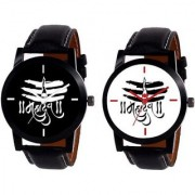 TRUE CHOICE NEW FASHION TC 31+42 NEW LOOK WATCHES FOR MEN N BOYS WITH 6 MONTH WARRANTY