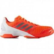 Pantofi sport barbati adidas Multido Essence AQ6276