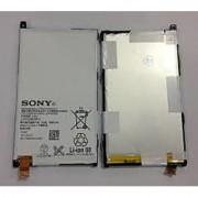 Original 2300mAh Battery Sony Xperia Z1 Mini D5503 Z1 Compact 3.8V