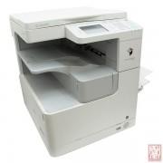 Canon imageRUNNER 2520, A3, print/scan/copy, print 600dpi, 15(A3)/20(A4)ppm, scan 600dpi, duplex, USB/LAN