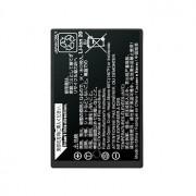 Fujifilm NP-T125, batteri för GFX 50S / 50R