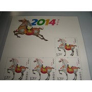 The Year Of The Horse Collectors Chinese Stamp Block / 6 Horse Stamps In This Block / China Post 2014 January Issue