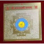 Golden Plated Shree Ashta Laxmi Yantra