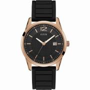 Мъжки часовник Guess W0991G7