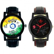 Young India Grow India And Star Design Casual Analog Combo Men's Watch By Google Hub